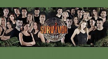Το Survivor επιστρέφει! Όλα όσα θέλεις να ξέρεις πριν τη μεγάλη πρεμιέρα (vids)