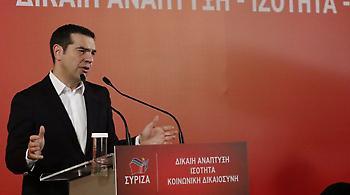 «Μήνυμα» Τσίπρα στα Σκόπια: Δεν είναι μόνο το όνομα το πρόβλημα...