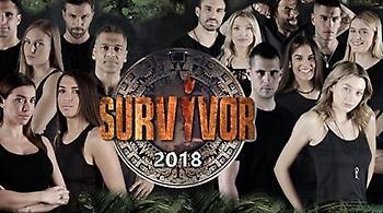 Την πρώτη φωτογραφία από το Survivor 2 «ανέβασε» ο Acun Ilicali