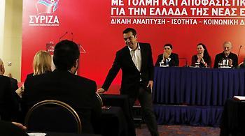 Υπερψηφίστηκαν οι προτάσεις της Πολιτικής Γραμματείας του ΣΥΡΙΖΑ