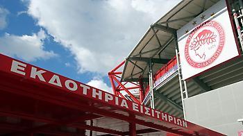 «Εξαφανίζονται» τα τελευταία εισιτήρια για το Ολυμπιακός-ΑΕΚ