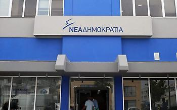 ΝΔ: Απαράδεκτες οι δηλώσεις Νίμιτς - Ανεύθυνη η τακτική της κυβέρνησης