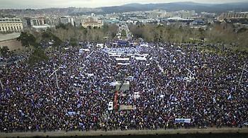 Τι λέει ο γερμανικός Τύπος για το συλλαλητήριο
