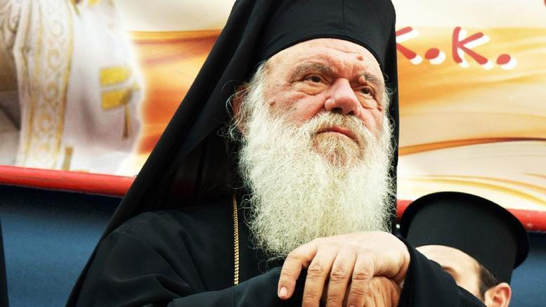 Ιερώνυμος για Σκοπιανό: Η Εκκλησία έχει ξεκαθαρίσει τη θέση της