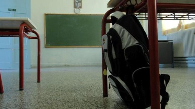 Σοκ: 14 κρούσματα λεπτοσπείρωσης σε σχολείο για παιδιά με ειδικές ανάγκες