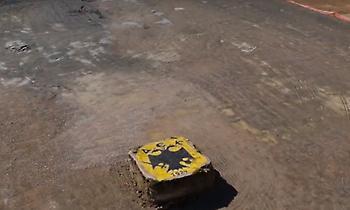 Εντυπωσιακά πλάνα από το οικόπεδο της Νέας Φιλαδέλφειας από ψηλά (video)