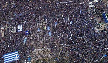Συλλαλητήριο και ΕΡΤ -Τι απαντά στις επικρίσεις η κρατική τηλεόραση