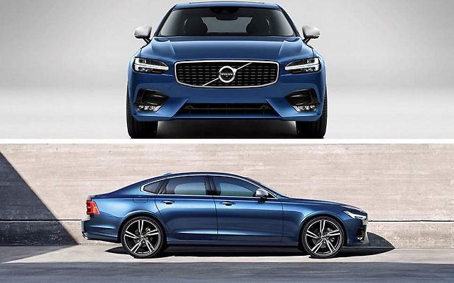Volvo S90 R-Design: H φανερή γοητεία της σπορ οδήγησης