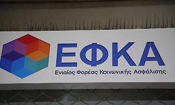 Εγκύκλιος του ΕΦΚΑ για την προαιρετική συνέχιση της ασφάλισης