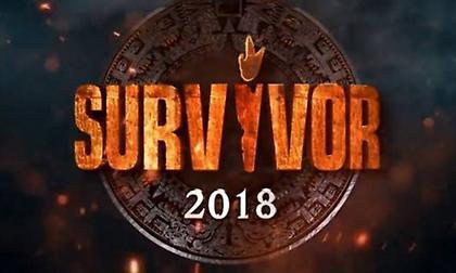 Survivor: Το τρέιλερ του νέου επεισοδίου (video)