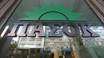 Το ΠΑΣΟΚ εξηγεί: Η απόφαση του Eurogroup σε απλά ελληνικά