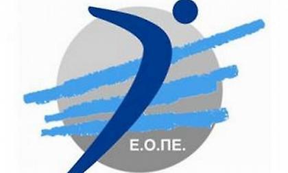 Το πρόγραμμα της 14ης αγωνιστικής της Volley League γυναικών