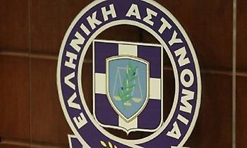 Ανακοινώθηκαν οι νέοι υποστράτηγοι της ΕΛ.ΑΣ και οι τοποθετήσεις των αντιστράτηγων