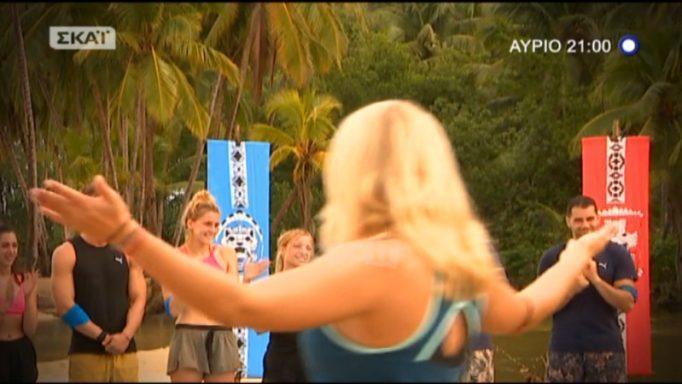 Survivor: Η Κωνσταντίνα Σπυροπούλου μπαίνει απόψε! (video)