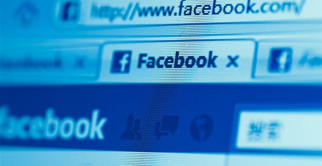 Μηχανικός του Facebook εφηύρε μια νέα μονάδα του χρόνου, το φλικ