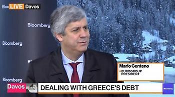 Σεντένο: «Οι ελληνικές αρχές θα αποφασίσουν για τον τρόπο εξόδου»