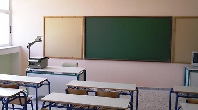 Ηράκλειο: Επεισόδιο σε σχολείο - Εκλήθη η αστυνομία