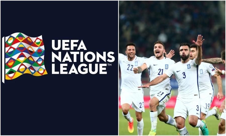 Ώρα Ελλάδας, ώρα Nations League
