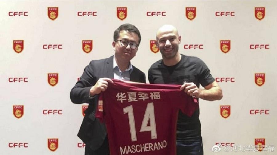 Στην Κίνα και επίσημα ο Μασεράνο (pic)