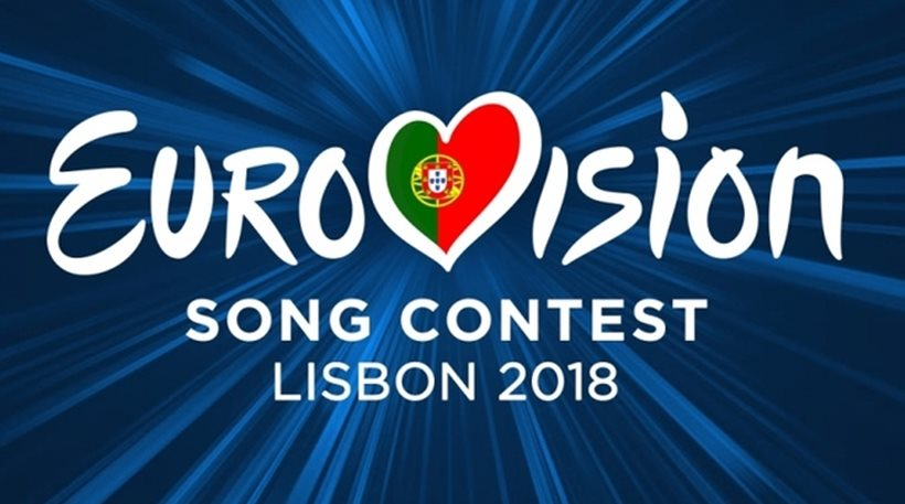 Eurovision 2018: Πότε διαγωνίζεται η Ελλάδα- Η κλήρωση για τη σειρά εμφάνισης