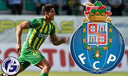 Στην Πόρτο η αποκάλυψη του πορτογαλικού πρωταθλήματος