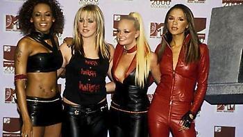 Επιστρέφουν οι Spice Girls;
