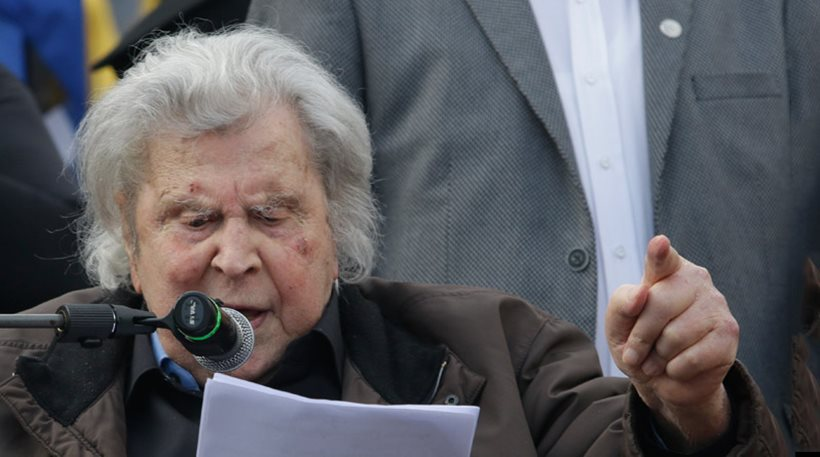 Μίκης: Δεν θα δώσουμε ποτέ το όνομα Μακεδονία - Μας κυβερνούν εθνομηδενιστές