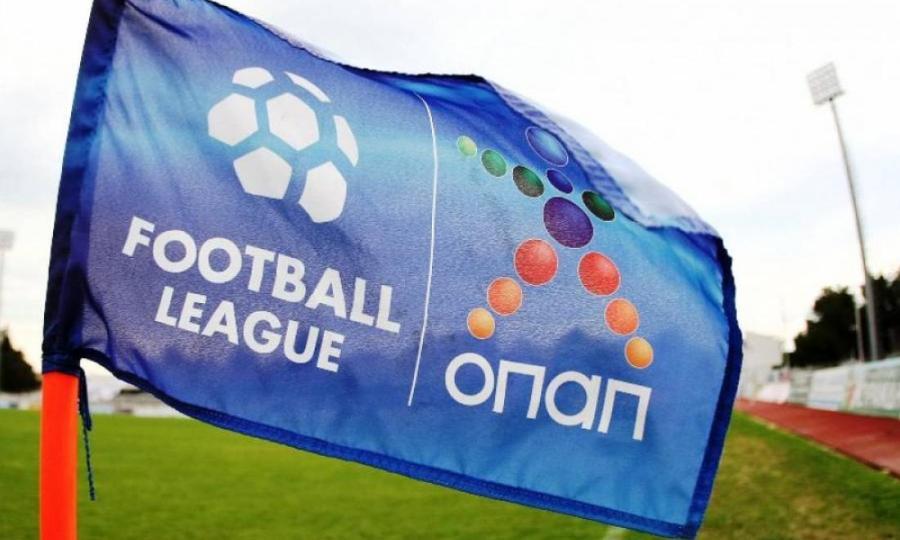 Το πρόγραμμα της 16ης αγωνιστικής στη Football League