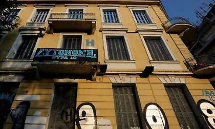 Αθώοι έντεκα οπαδοί του ΠΑΟΚ για τα επεισόδια στο κέντρο της Θεσσαλονίκης