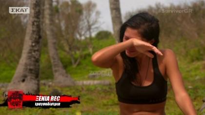 Survivor: Κατέρρευσε ψυχολογικά η Ξένια! - «Νιώθω εντελώς μόνη μου»