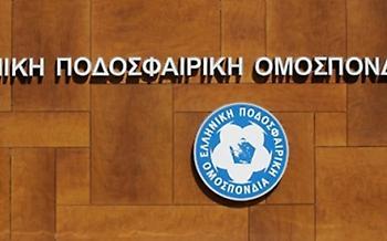 Λήξη συναγερμού για τη βόμβα στην ΕΠΟ