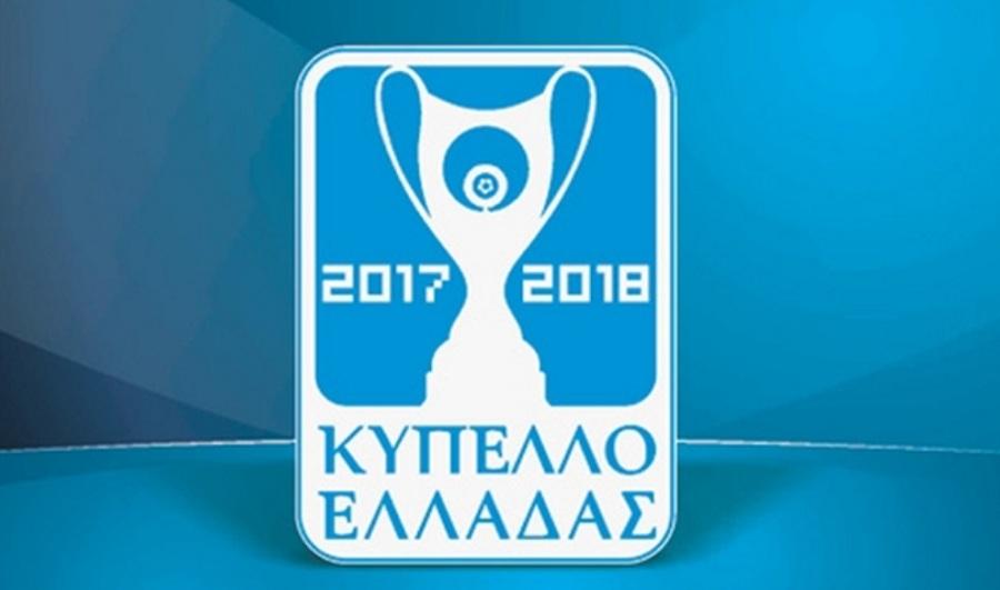 Κύπελλο Ελλάδας: Ποιος θα το πάρει; Όλες οι αποδόσεις