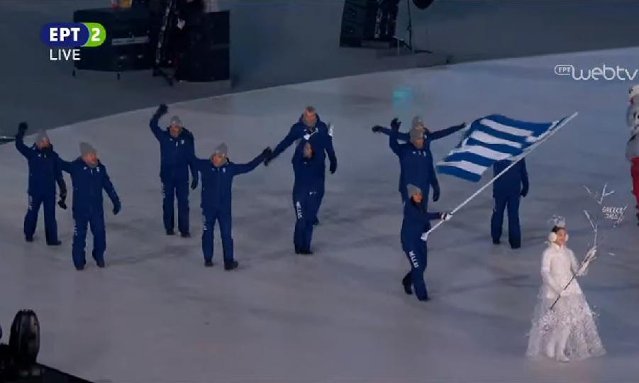 Η είσοδος της Ελλάδας στους χειμερινούς Ολυμπιακούς Αγώνες (pics)