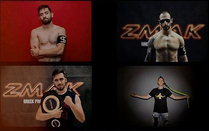 Το επικό trailer του ΖΜΑΚ (video)