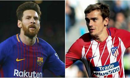 La Liga: Κι όμως… έχουμε πρωτάθλημα
