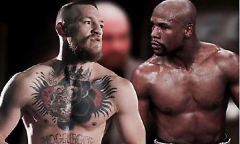 Σενάρια για αναμέτρηση Μεϊγουέδερ - Μαγκρέγκορ σε αγώνα MMA