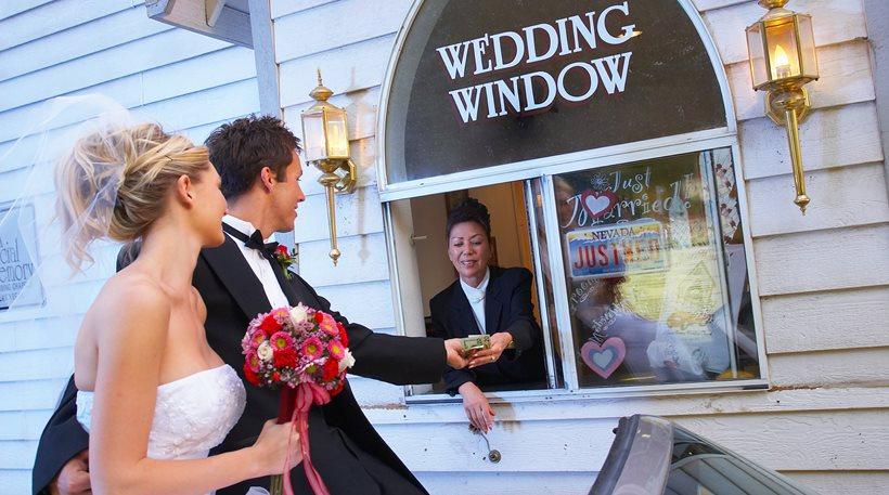 Λας Βέγκας: Και άδεια γάμου... μαζί με την παραλαβή των αποσκευών