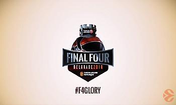 Παρουσίασε το σήμα του Final Four η Ευρωλίγκα (vid)