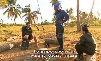 Survivor 2: «Καρφιά» Ηλία και Μελίνας για τους συμπαίκτες τους (video)
