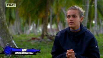 Survivor: Η Ζωή Ανδρονικίδου ξεσπά κατά της ''κλίκας''! «Η Μαρίνα, ο Τέο, ο Νίκος…»