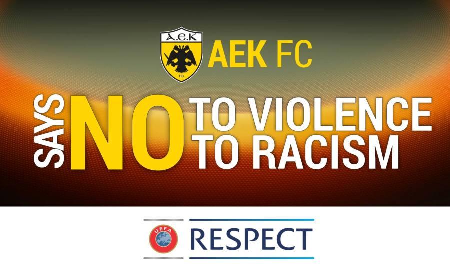 ΑΕΚ: «Προστατεύουμε την ομάδα μας με άψογη συμπεριφορά»