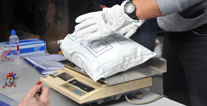 «Ορφανός» σάκος με ναρκωτικά εντοπίστηκε στη Νέα Σμύρνη