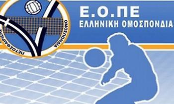 Το πρόγραμμα της 17ης αγωνιστικής της Volley League γυναικών