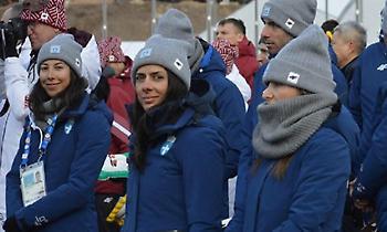Καλή προσπάθεια από Ράλλη και Ντάνου στους Χειμερινούς Ολυμπιακούς Αγώνες