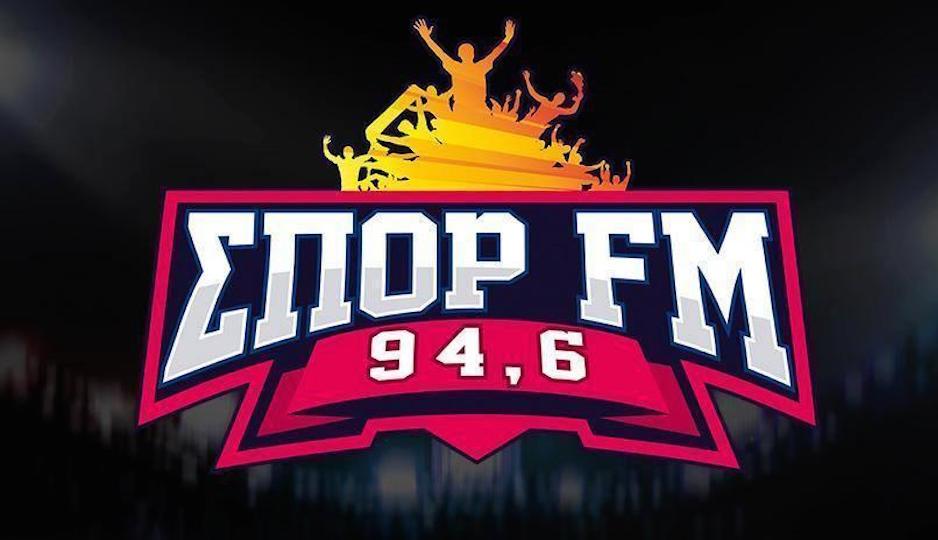 Τηλεφώνημα ΕΠΟΣ στην πρωινή εκπομπή του ΣΠΟΡ FM από νεκροθάφτη που είχε… πελάτη! (audio)