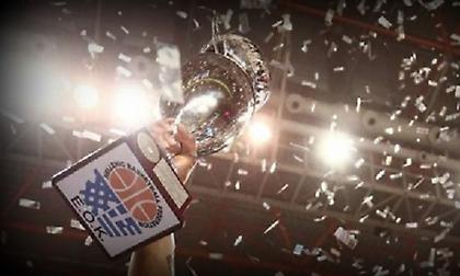 Ελληνικό Κύπελλο, μια ολόκληρη ιστορία