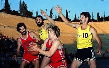 Οι τελικοί Κυπέλλου μπάσκετ Ολυμπιακός-ΑΕΚ