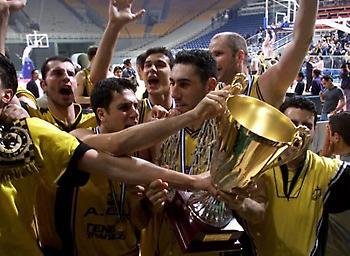 ΑΕΚ: Για το τέταρτο κύπελλο, το πρώτο μετά 17 χρόνια!