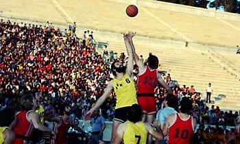 Ολυμπιακός – ΑΕΚ: Αντιμέτωποι στον τελικό 38 χρόνια μετά!