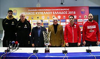Οι δωδεκάδες Ολυμπιακού και ΑΕΚ για τον τελικό